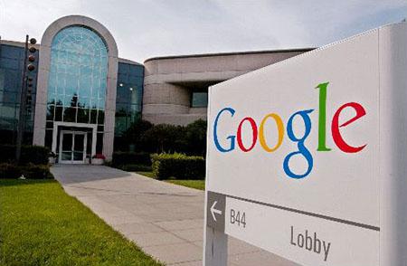 Les bureaux de Google à Mountain View